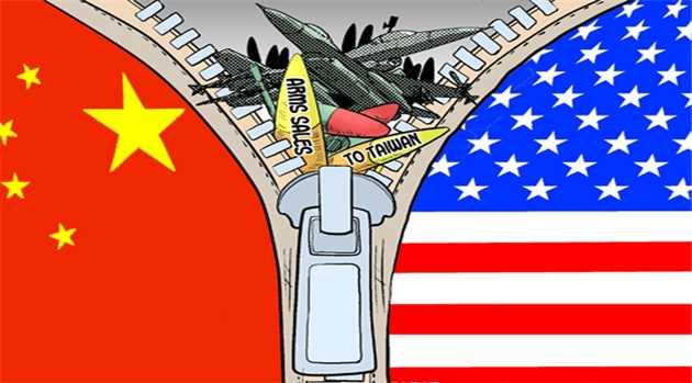 us-taiwan-arms-sale-17-12